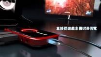 Live Gamer Portable 高畫質行動擷取盒_行動擷取、個人直播、硬體壓縮